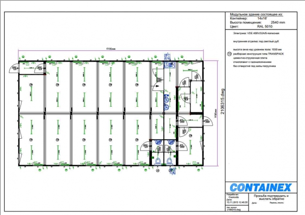 1-этажное модульное быстровозводимое здание контейнерного типа CONTAINEX из  блок модулей проект 22